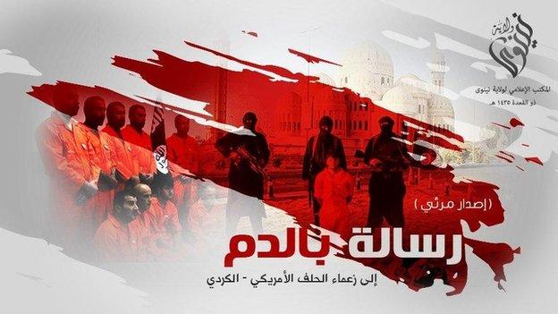 Cartel de Estado Islámico