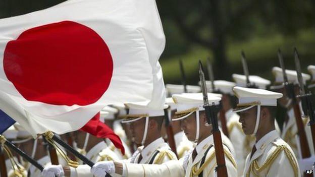 जापान का का राष्ट्रीय ध्वज