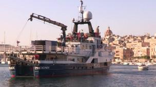 Barco de milionários (BBC)