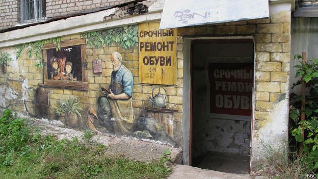 Офис солдатских матерей Костромы
