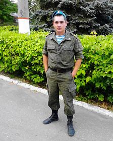Кострома: десантники на
