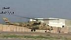 مروحية تابعة للجيش العراقي