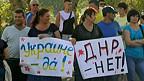 mariupol rally