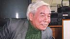 Ông Trần Đĩnh