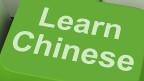 Aprende chino