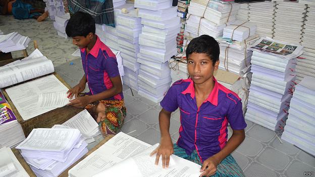 बांग्लादेश पाठ्यपुस्तक प्रकाशन
