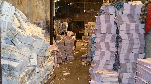 बांग्लादेश, बुक बाइंडिंग फैक्ट्री