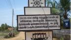 நினைவிடத்துக்கு வந்தவர்களை தடுக்கும் காவல்துறையினர்