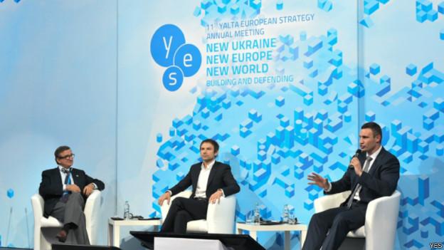 встреча YES в Киеве