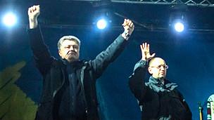 Порошенко, Яценюк на Майдане