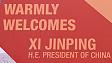 चीनी राष्ट्रपति शी जिनपिंग के स्वागत में अहमदाबाद में लगी होर्डिंग