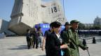 """辽宁省在沈阳""""九一八""""历史博物馆举行勿忘九一八撞钟鸣警仪式。"""