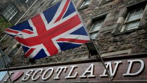 Британский флаг в Шотландии