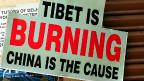 तिब्बत पोस्टर
