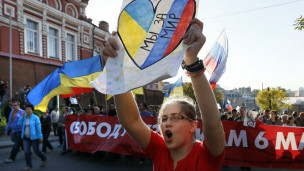 Марш мира 2 в Москве