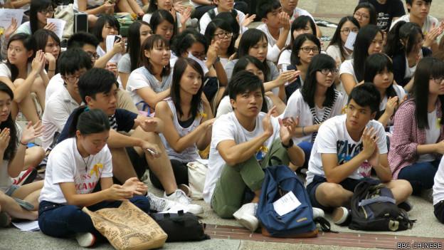 多间大专院校在校内发起声援行动。