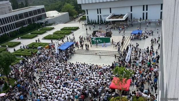 香港学联秘书长周永康(07/09/2014)