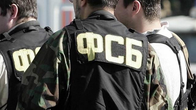 Минобороны Украины: заявление ФСБ о
