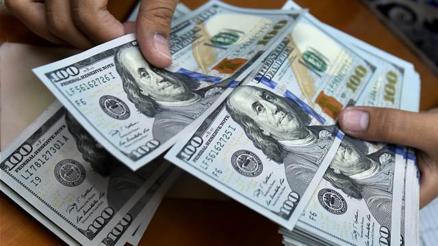 نرخ دالر به افغانی