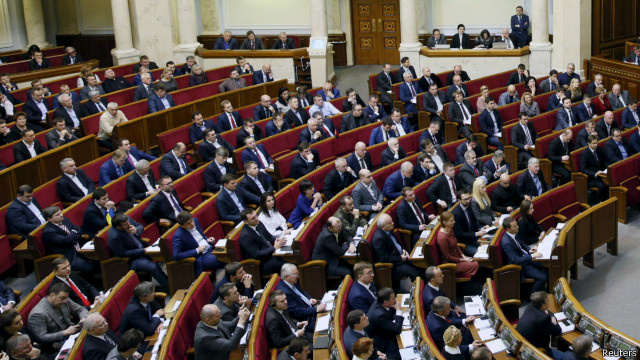 Депутаты задекларировали 12 миллиардов гривен денежных активов - ОПОРА