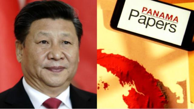 China, Panamá Papers