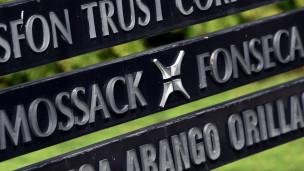 Mossack Fonseca fachada