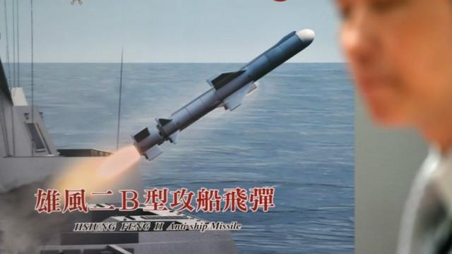 Đài Loan phóng nhầm hỏa tiễn siêu thanh