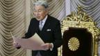 د جاپان امپراتور له واکه لاس اخستو ته لېوالتیا ښوولې