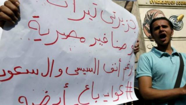 مصر تخلي سبيل المحامي مالك عدلي والصحفي عمرو بدر