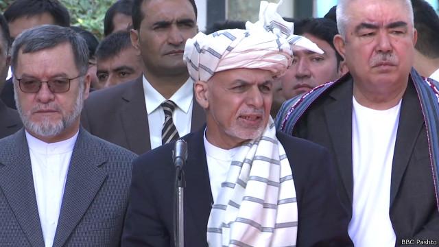 افغانستان کې د لوی اختر لومړۍ ورځ