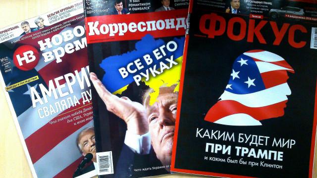 Еженедельники о выборах в США: