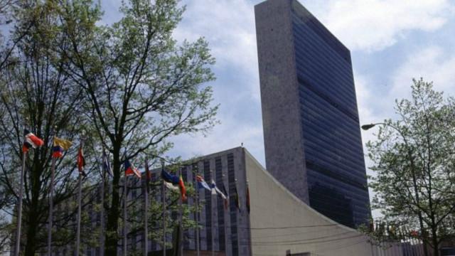 Резолюция ООН против героизации нацизма: почему Украина голосовала